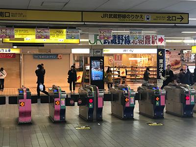 朝霞台駅から黒須税理士事務所までの行き方01