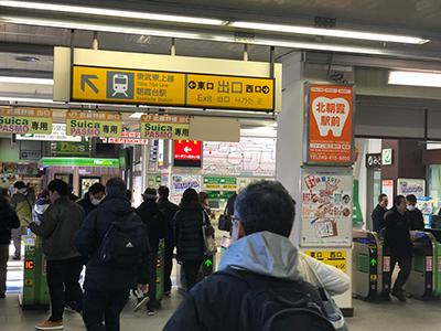 北朝霞駅から黒須税理士事務所までの行き方01