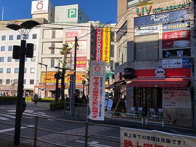 朝霞台駅から黒須税理士事務所までの行き方05