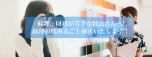 https://kurosu-zeirishi.com/service